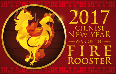 auspicious: Commemorative banner for Chinese New Year with beauty golden rooster silhouette covered in flames symbolizing the coming zodiacal change in Chinese New Year celebration.