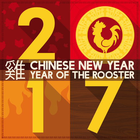 propitious: Poster in flat style for Chinese New Year celebration with reminder rooster (written in traditional Chinese) year and elements fire and wood for 2017.