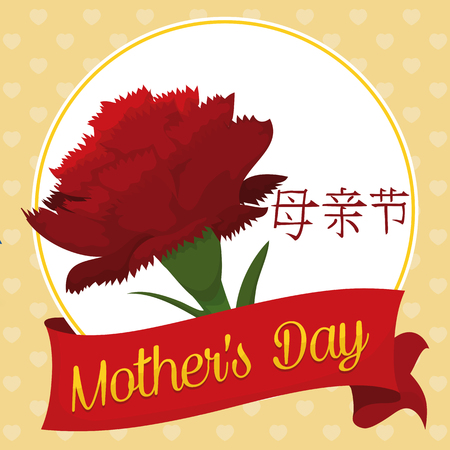 Greeting card with red carnation and a ribbon for chinese Mothers Day and heart-shape pattern background.
