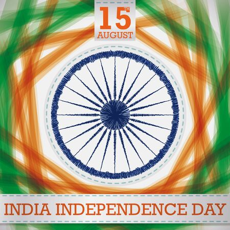 Commemorative design with tiranga (tricolor of flag) of India in abstract design to celebrate the Independence Day.