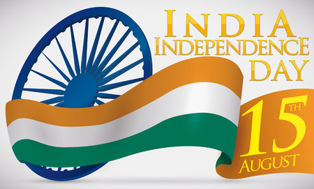 India flag like ribbon around Ashoka Wheel (justice symbol) and reminder for Independence Day in August 15.