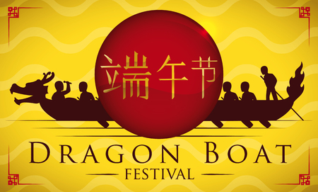 hanzi: Team of paddlers, drummer and sweep racing in Dragon Boat Festival. Illustration