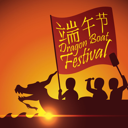 Team of paddlers, drummer and a man holding a commemorative flag in a sunset for Dragon Boat Festival.