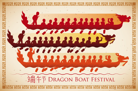 hanzi: Poster with silhouette of dragon boats with its crew in traditional racing for Duanwu Festival.