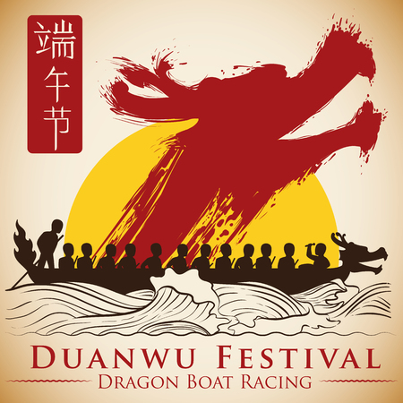 hanzi: Dragon boat racing at sunset with a dragon surge to commemorate Duanwu Festival tradition. Illustration