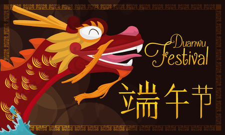 Poster of dragon boat face smiling and full of joy ready to race in Duanwu Festival night. Stock Illustratie