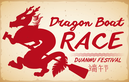 hanzi: Red dragon with paddle silhouette in poster promoting boat race in Duanwu Festival. Illustration