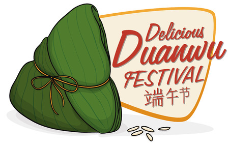 Tasty zongzi of sweet rice and greeting sign commemorating traditional food in Duanwu Festival. Stock Illustratie