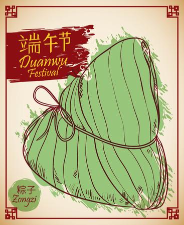 hanzi: Hand drawn zongzi illustration with colorful brushstrokes commemorating Duanwu Festival.