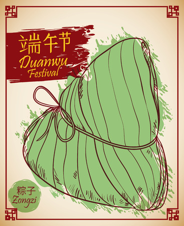 Hand drawn zongzi illustration with colorful brushstrokes commemorating Duanwu Festival.
