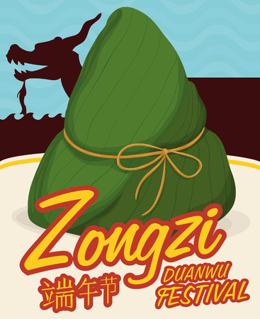 hanzi: Delicious zongzi in a dish ready to celebrate Duanwu Festival with a dragon boat in the background. Illustration