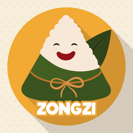 hanzi: Cute smiling zongzi wrapped in bamboo leaves for Duanwu or Dragon Boat Festival in flat style.