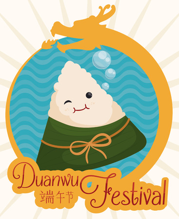 Cute zongzi underwater in round button with dragon form and bubbles around it for Dragon Boat (or Duanwu, in traditional Chinese) Festival.