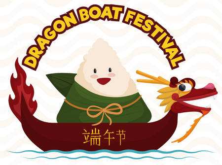 Cute smiling zongzi on board of dragon boat in cartoon style and wave pattern background celebrating Dragon Boat (or Duanwu in traditional Chinese) Festival.