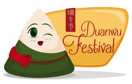 その周りに赤いリボンと金色のドラゴン ボート (または伝統的な中国 Duanwu) 笑顔かわいい zongzi 祭サイン。  イラスト・ベクター素材