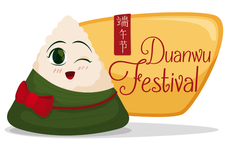 Cute zongzi smiling with red ribbon around it and with golden Dragon Boat (or Duanwu in traditional Chinese) Festival sign.