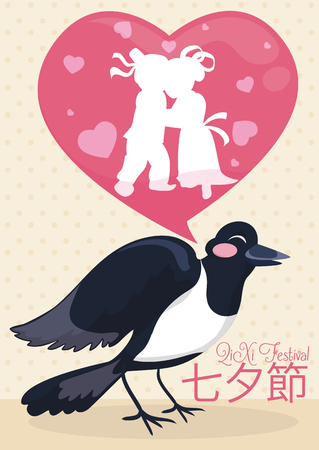 Happy magpie remembering the lovers couple legend for Chinese Valentines Day or Qixi Festival (Evening of Sevens in Chinese calligraphy).