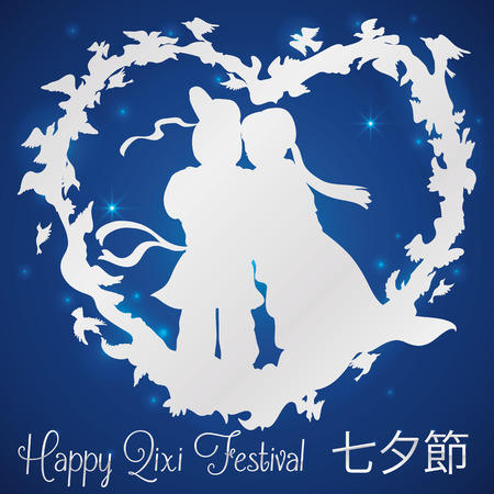 Silhouette representing the legendary couple: Niulang and Zhinu with the magpies in heart shape, staring at the night sky of Qixi Festival (Evening of Sevens in Chinese calligraphy).