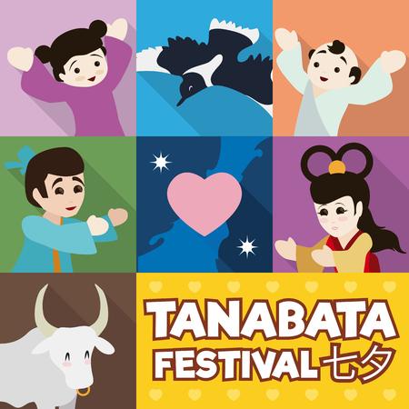 Cute characters representing the myth of Tanabata (