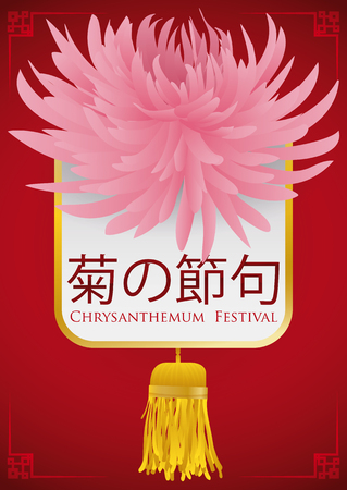Beauty floral poster with chrysanthemum flowers and sign with Japanese calligraphy or (Double Ninth Festival in China) with a hanging decoration and geometric pattern.