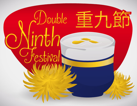 Traditional cup for chrysanthemum liqueur with some petals floating and red sign with golden greeting text to celebrate Double Ninth Festival (written in Chinese calligraphy).