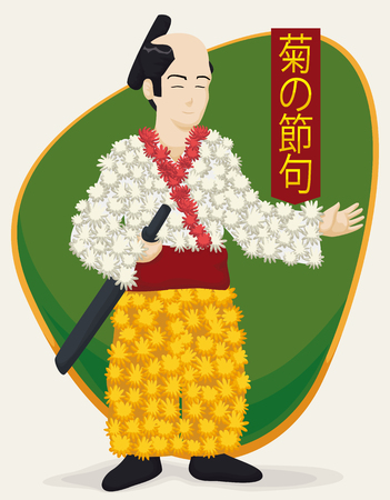 Poster with traditional chrysanthemum doll covered with flowers to celebrate the traditional Chrysanthemum Festival (written in Japanese calligraphy over the red banner).