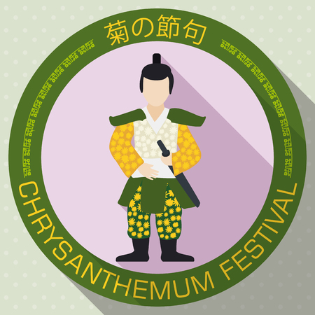 Poster in flat style with round button and traditional doll man design with long shadow effect and greeting text for Chrysanthemum Festival (written in Japanese calligraphy).