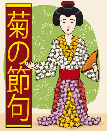Traditional female doll with fan in her hand and covered with flowers inviting you to celebrate the traditional Chrysanthemum Festival (written in Japanese calligraphy over the red banner). Illustration