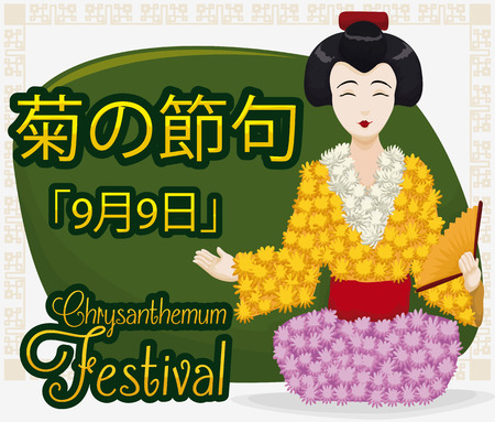 commemorative: Commemorative design with a doll of a traditional Japanese woman seated, holding a fan in his hand and wearing a floral traditional dress for Chrysanthemum Festival (written in Japanese).