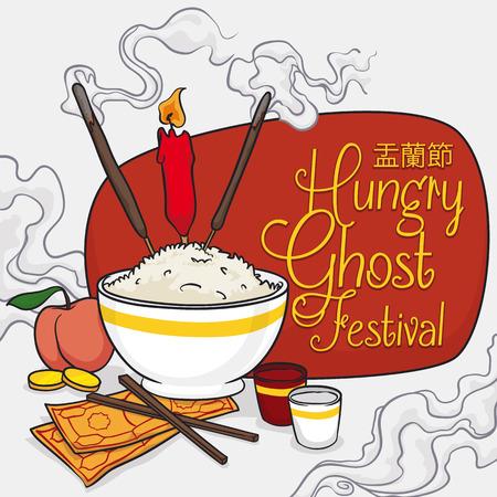 """Ofrendas a los antepasados ??en Hungry Ghost Festival (""""Yu Lan Jie"""" en caligrafía tradicional china): tazón de arroz, incienso, melocotón, líquidos, dinero y luz de vela. Ilustración de vector"""
