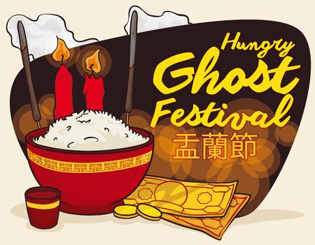 """ofertas tradicionales para celebrar Hungry Ghost Festival ( """"Yu Lan Jie"""" en la caligrafía china tradicional) y pagan el respeto a los antepasados. Ilustración de vector"""