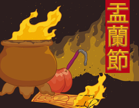 Poster with scene of tradition of offerings, burnt joss money and incense for the ancestors in Hungry Ghost Festival (Yu Lan Jie in traditional Chinese calligraphy). Illustration