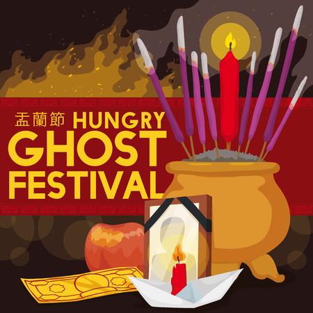 Affiche avec des offrandes pour célébrer Hungry Ghost Festival («Yu Lan Jie» en calligraphie traditionnelle chinoise) la nuit: encens une bougie dans une casserole, pêche, joss argent, et un bateau en papier avec une bougie.
