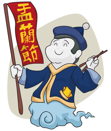taoist: Cartoon poster with male spirit eating and holding a banner in Hungry Ghost Festival (with written message: Yu Lan Jie in traditional Chinese calligraphy) celebration.