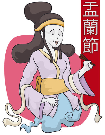 taoist: Cartoon poster with beauty female hungry ghost eating in Ghost Festival  (Yu Lan Jie in traditional Chinese calligraphy) celebration. Illustration