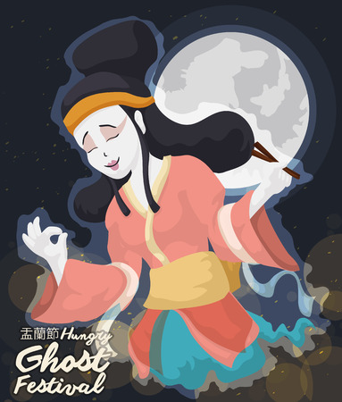 Mischievous beauty female spirit at night with full moon celebrating and tasting with chopsticks the offerings in the Ghost Festival (Yu Lan Jie in traditional Chinese calligraphy) in cartoon poster.