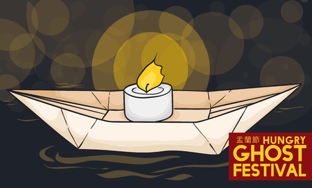 taoist: Paper boat in origami with a lit candle to guide the ancestors souls back to eternal rest in the last nigh of Ghost Festival (Yu Lan Jie in traditional Chinese calligraphy). Illustration