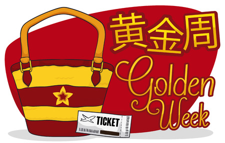 08d8e4ff79b6 Poster with chic purse and plane ticket ready to travel in Chinese Golden  Week (written