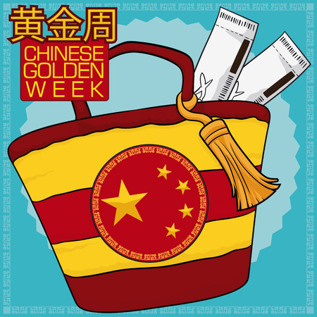 Poster with chic purse with Chinese stars over a rounded tag and some travel ticketsready to begin the Golden Week (written in simplified Chinese over a label) break.