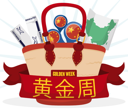 red ribbon week: Commemorative poster with womans set for travel in Golden Week (written in Chinese over a red ribbon): purse, Chinas map, plane tickets and pins to mark the favorite landmarks.