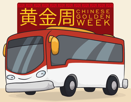 asian family: Cartoon touristic bus ready to take road in Golden Week (written in simplified Chinese over a red sign) vacations break. Illustration