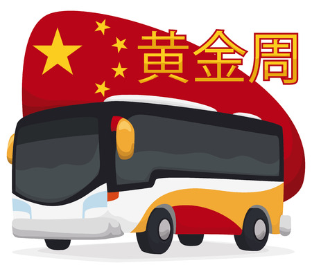Touristic bus in cartoon style ready to begin the Golden Week (written in Chinese) vacations break over red sign like Chinese flag.