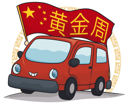asian family: Poster with cute smiling car and Chinese flag waving for the Golden Week (written en Chinese calligraphy) break in cartoon style. Illustration