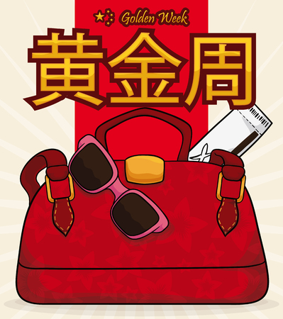 Poster with womans purse with floral design, sunglasses and travel ticket ready to begin the Golden Week (written in simplified Chinese) break. Illustration