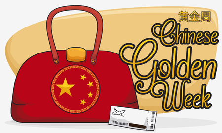 Banner with beauty red womans purse along with a travel ticket and Chinas stars symbol ready to take a break in Golden Week (written in Chinese). Illustration