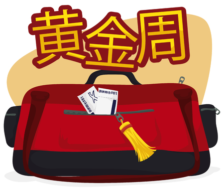 Poster with red travel bag, key-ring of fringes and tickets ready to travel in Chinese Golden Week (written in Chinese calligraphy) break.
