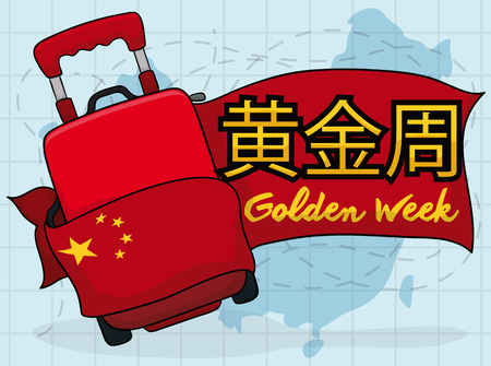 Poster with travel bag, China's flag around it and map in the background ready to travel for all over country in Chinese Golden Week (written in simplified Chinese).