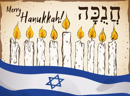 judah: Postcard with hand drawn candles in an ancient scroll decorated with flag of Israel celebrating Hanukkah (written in Hebrew) holidays.