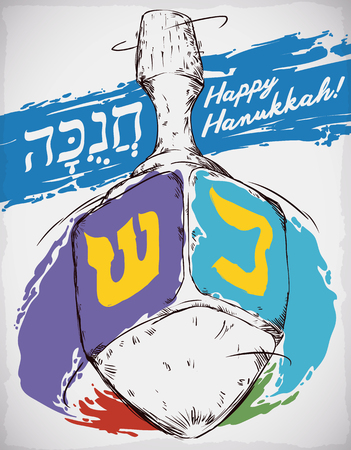 Poster with hand drawn spinning dreidel with colorful brushstrokes celebrating Hanukkah.