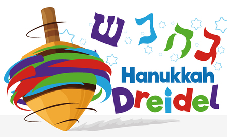 judah: Banner with spinning colorful dreidel ready to have fun in Hanukkah days. Illustration